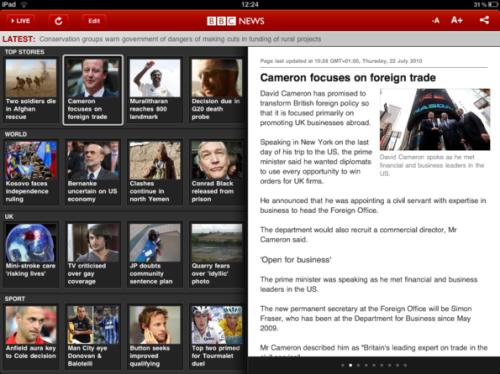 BBC App